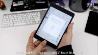 「穷玩科技资讯」02:小锤子曝光;ipadmini4曝光;beatsgrip pro 手机秒变单反;