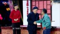 赵本山宋小宝 经典小品全集《有钱了》