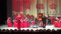 《湘剧之星》网站启动仪式演唱会新版