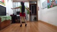 小红的舞 背面嗨出你的爱 32步广场舞教学版