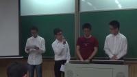 南方科技大学2015年学生会春季换届主席候选人竞选第二场答辩 指定问题回答部分实录