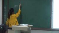 初中科学即兴讲演与模拟上课《重力》【俞碧霞】(中小学各科即兴演讲与模拟试讲教学实录)