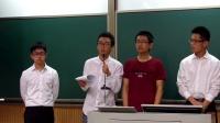 南方科技大学2015年学生会春季换届主席候选人竞选第二场答辩 现场问答部分实录