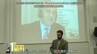 20130223伦敦帝国学院对凯史的采访谈到抓无人机_中文