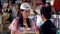 泰剧《和服之魅》泰语中字第一集