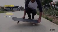 教你怎么做滑板360 FLIP