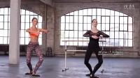 [双语字幕][微信:美丽芭蕾]Ballet Beautiful-维多利亚秘密2 糖糖 臀部