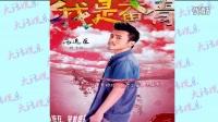 《我是奋青》人物先导海报 7月掀全民告白风潮