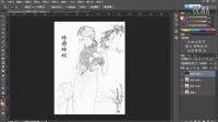 Photoshop教程PS教程素描效果制作【邢帅教育王明越】