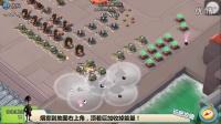【海岛奇兵】火车+胖妹顶10火箭收103优异