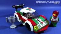 LEGO 乐高 CITY城市系列 赛车  60053