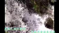 TSH视频田-经典歌曲视频-父亲的草原母亲的河