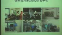 美国高校仪器设备开放共享考察(3)--西安交通大学核心设备论坛