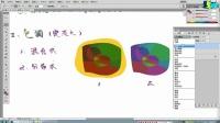 名动漫基础视频教程色彩第三弹:驾驭配色名动漫纯洁版