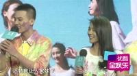 黄子韬父亲发长微博谴责sm公司 150423
