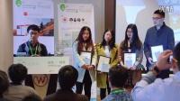 UXPA 2014 中兴智能手机·第六届中国用户体验设计大赛颁奖礼