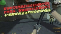 CSOL韩服殒裂Thanatos-9全方位测评,刀战和灾变神器!