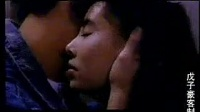 港台绝版动作片《猛虎发火》[国语]_标清