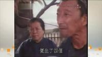 大地恩情03(粤语)