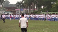 教师趣味体育活动之进场