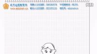 上海残疾人学习,上海残疾人活动,上海残疾人交友,上海残疾人交流,上海残疾人成才之路、成才远程教育网