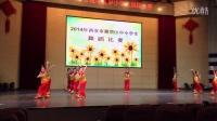 高一雯2014西安市雁塔区中小学生舞蹈比赛