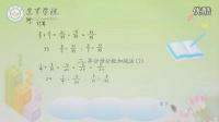 五年级数学《分数的加法和减法》异分母分数加减法 例题