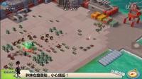 【海岛奇兵】5人队无药解决475积分任务!
