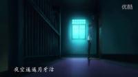 【中二病AMV】百恋歌(那个,慎点)