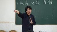 快乐习字梅州市梅江区化育小学(学生讲座)