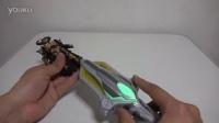 【SKY】奥特曼怪兽500  幻影宇宙帝王