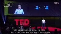[K分享] TED:你的电子邮件够隐秘?仔细再想想