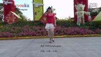 小红的舞 火辣辣的妹妹 32步广场舞教学版 原创