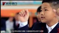 """""""三Q教育,综合发展""""云浮伊顿实验学校宣传片"""