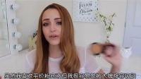 【中文字幕】化妆达人— Kathleen 最值得买的十个平价彩妆产品