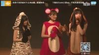 SNH48 TEAM HII 【青春派对】公演直播