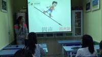 优越教育一年级拼音教学视频