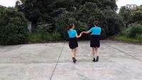 句容后白姊妹广场舞 双人舞恰恰《美丽的七仙女》_高清