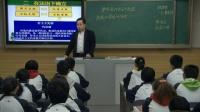 高中历史-刘建荣