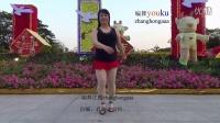 小红的舞 好日子 68步广场舞教学版 原创