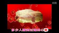 北京飞翔广场舞 莲的心事 演唱 鹰翔