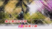 北京飞翔广场舞 明月千里寄相思 演唱 鹰翔