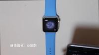 「吴阳出品」Apple Watch简单上手测评