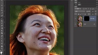PS教程视频30 PS面部磨皮方法二:图层蒙版+高斯模糊 部落窝