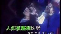 黎明LEON LAI 不可推塘MTV粤语中字