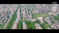 笨小孩视觉《暖春》 西安工程大学校园航拍第二部(金花&临潼)
