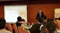 趙斌老師--《銷售必須掌握心理學》