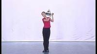 《中国艺术教育大系中国民间舞》3年级女班(4)鼓舞教材!_
