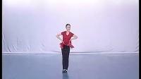 《中国艺术教育大系中国民间舞》3年级女班(4)朝鲜族,秧歌