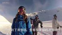 运动系列滑雪整装出发